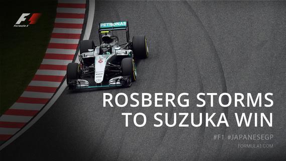 F1日本站罗斯伯格夺冠