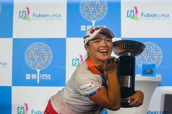 张哈娜仅以1杆优势夺得LPGA台湾赛胜利