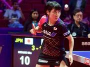 国乒后第一人!日本16岁女将创历史世界杯夺冠