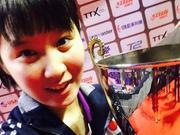 乒联:平野美宇把握住机会 她书写了乒乓球历史