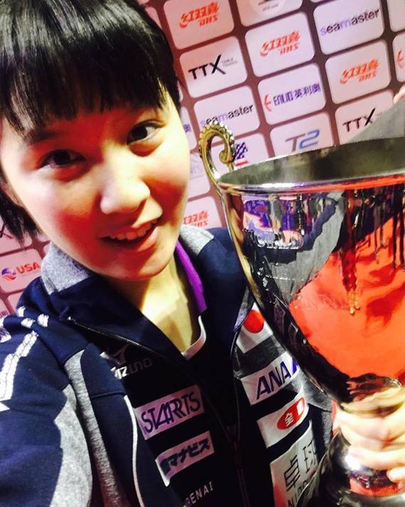 平野美宇夺得世界杯冠军