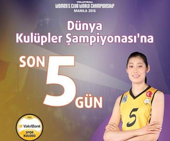 朱婷身披5号战袍出征世俱杯