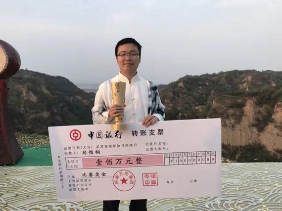 象棋百万棋王赛郑惟桐夺冠