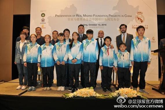 卡洛斯以皇马亚太区形象大使的身份,参与皇马基金会青训营(北京站)的活动