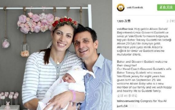 古德蒂和妻子迎来了第三个孩子