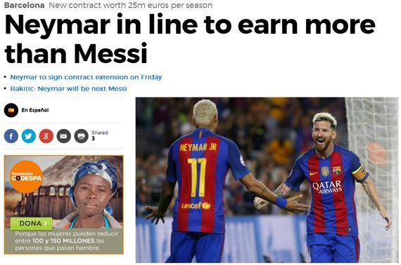 马卡:内马尔的年薪可能超过梅西
