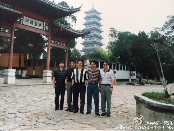 二十多年前的国乒教练组