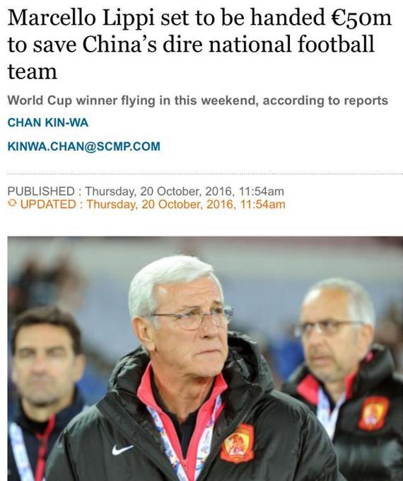 里皮将重返中国足坛执教?