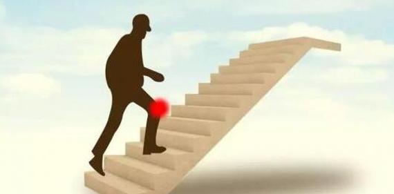 爬山伤膝盖?