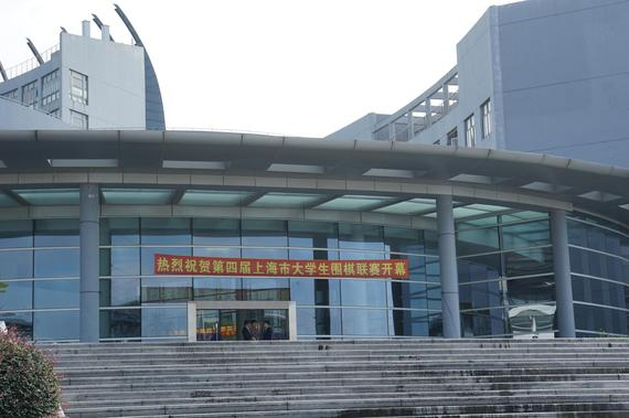 第4届上海市大学生联赛东华校区赛场