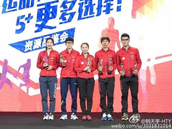 中国短道速滑队精心备战 周洋因伤缺席新赛季