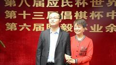 唐韦星壮志骄阳写传奇 与中国围棋共迎大场面