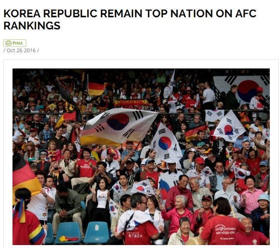 韩国稳居亚足联协会排名第一
