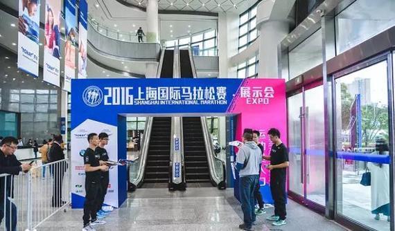 上海马拉松领物 体检证明+确认单+身份证不可缺
