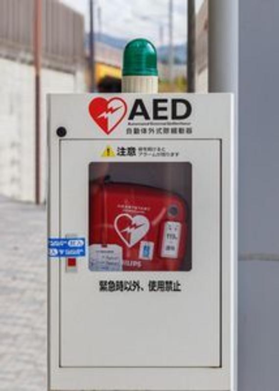 跑马引进心脏除颤仪 日媒:中国少数人会操作
