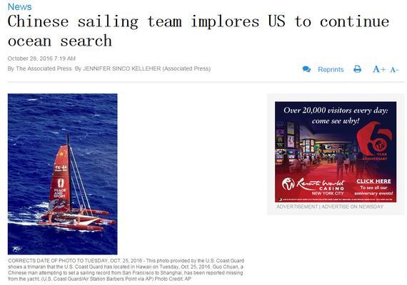 美媒披露搜寻郭川难度所在:天气太恶劣 海洋太大