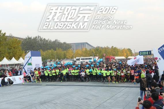 美丽冻人!2016北京鸟巢半程马拉松赛京城深秋完美落幕。