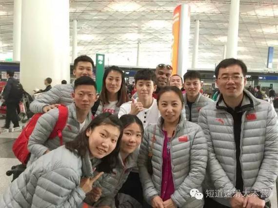 中国短道队出征