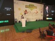 视频-TUPT途游扑克锦标赛斗地主总决赛现场花絮