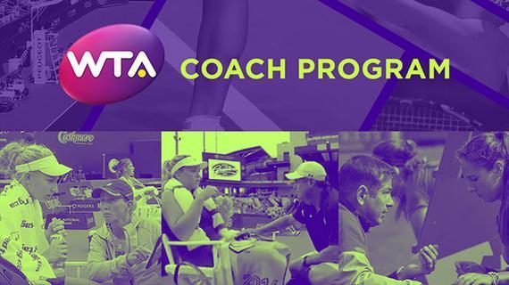 WTA将推出新项目 以强调教练在巡回赛中重要性