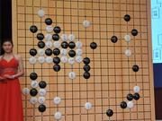 """唐韦星抽签""""壮士断腕"""" 众多棋手或将迟到比赛"""