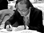 唐韦星为应氏杯决赛棋谱签名 祭告应昌期老先生
