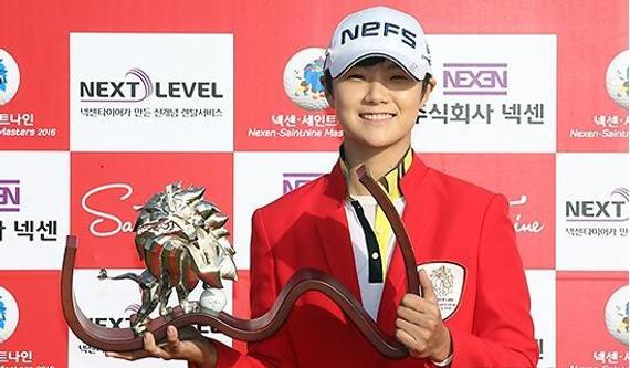 朴城炫宣布明年转战LPGA 凭借奖金排名登陆美国