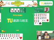TUPT2016总决赛最强牌局 地主博春天反遭败局