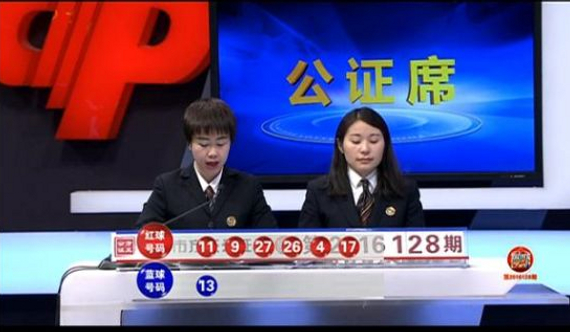 Both of single phase detonation 30 million big prize! Heilongjiang guangxi punters with 30.19 million