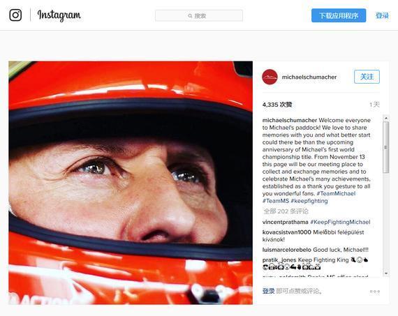 一起战斗!舒马赫团队开通官方Instagram账号