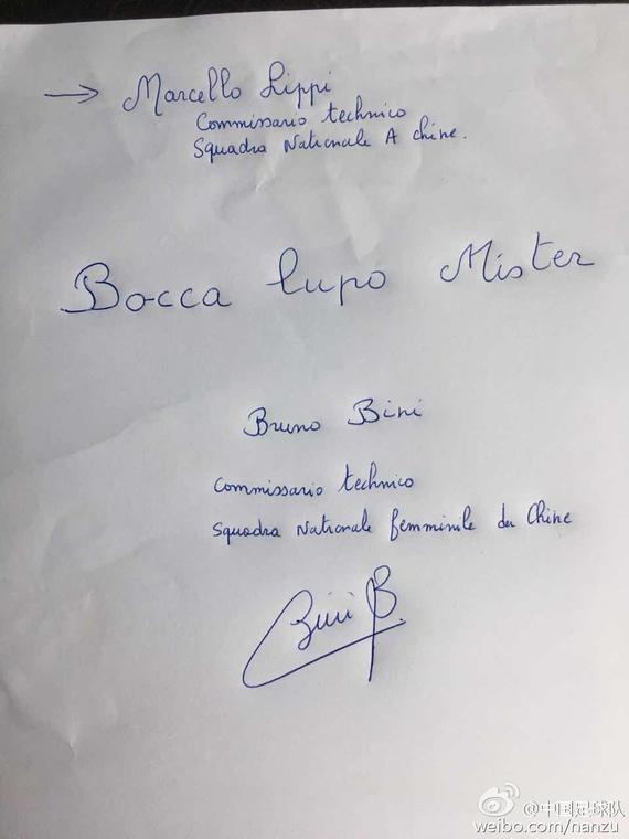 布鲁诺亲笔信