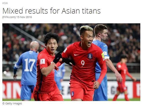 FIFA官网聚焦12强赛