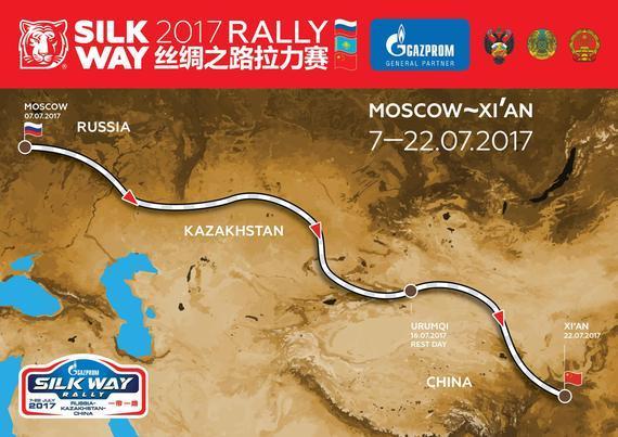 2017丝绸之路拉力赛路程道路图