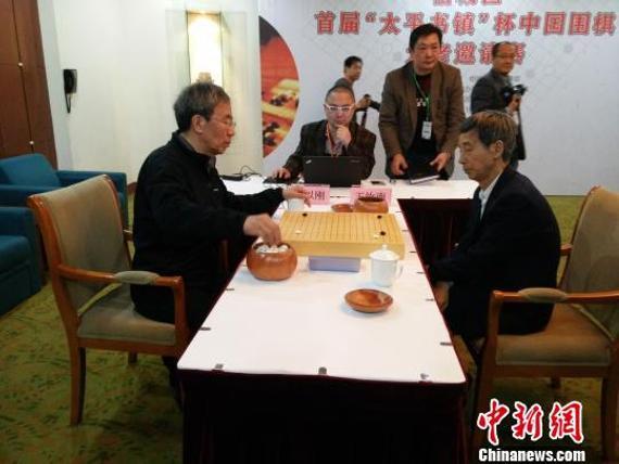 中国围棋协会主席王汝南正在与北京围棋基金会理事长华以刚对弈。 钟升 摄