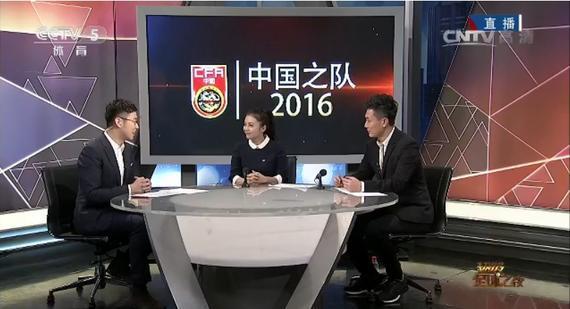 央视节目回顾中国女足的2016