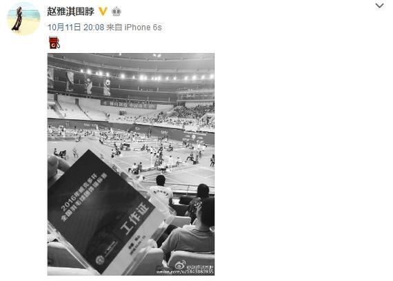 赵雅淇10月亮相羽球全锦赛 那时已陪林丹参赛?