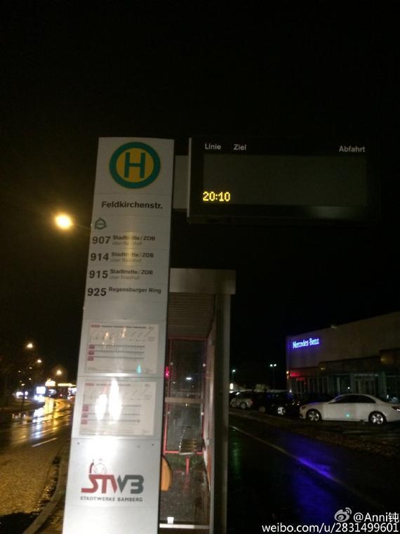 德国偏远公交站