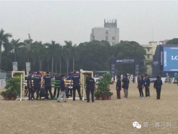 广州总决赛
