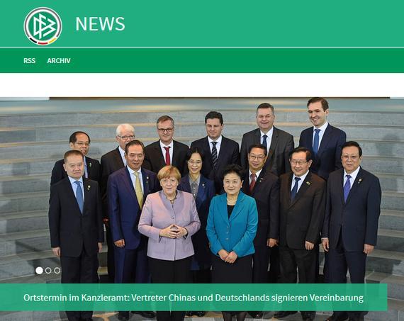 中德政府簽署足球合作協議