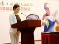 郑洁未来或建网校 盼解决中国青少年网球一问题