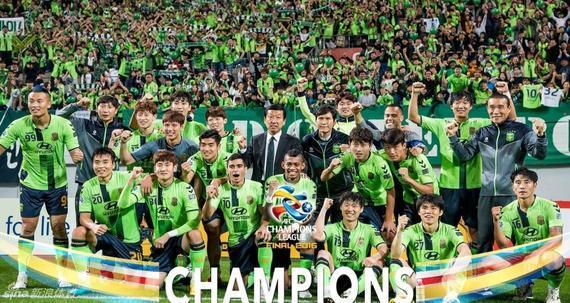 全北夺得2016赛季亚冠冠军