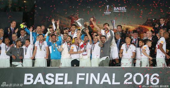 塞维利亚连续三年赢得欧联杯