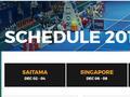 2016IPTL赛程:3站17场比赛