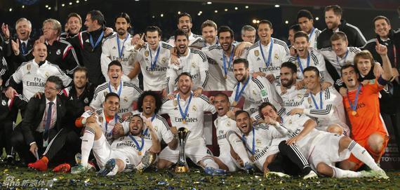 皇马在2014年夺得世俱杯冠军