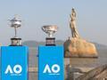 澳网冠军奖杯巡游珠海
