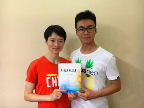 吴静钰和侯琨(资料图)