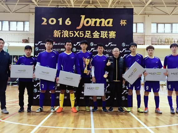 低调队获得足金联赛上海站冠军