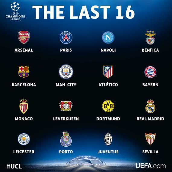 欧冠16强