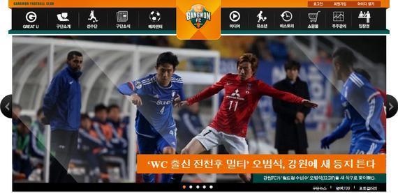江原FC官方宣布签下绿城外援吴范锡