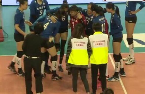 朱慧菁受伤